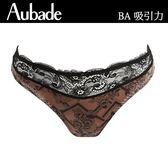 Aubade-吸引力S-L印花蕾絲丁褲(黑)BA
