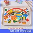 托盤 家用創意托盤日式兒童幼兒園餐具小孩可愛卡通長方形剩飯菜 【快速出貨】