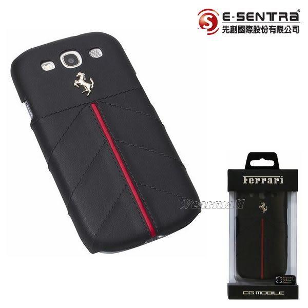 【Ferrari 法拉利】【黑色】原廠真皮背蓋 SAMSUNG Galaxy SIII S3 i9300 專用,【先創國際代理公司貨】