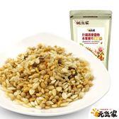 元氣家 黃金蕃薯穀物水果麥片(120g)