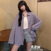 女襯衫長袖外套藍色襯衫女外穿百搭2020秋新款設計感小眾襯衣上衣ins潮【易家樂】