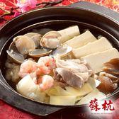 【台北】蘇杭餐廳2人經典套餐