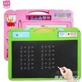 磁性寫字板畫板塗鴉板小黑板塗鴉手寫玩具家用雙面1-3歲  WD 遇見生活