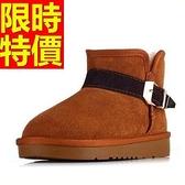短筒雪靴-磨砂時尚流行磨砂真皮革女靴子6色62p82【巴黎精品】