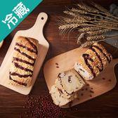 【外酥內軟】高纖燕麥(萬丹紅豆)/2個【愛買冷藏】