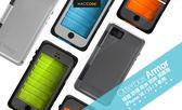 Otterbox Armor 極致防護防水防摔保護殼iPhone SE 5S 5