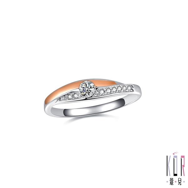 K'or蔻兒 愛的香氛鑽石/白鋼女戒指