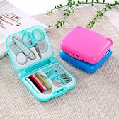 針線盒 縫補工具 針線包 便攜式 粉餅式 針線 縫衣 縫補套裝 迷你套裝針線盒 【M006】慢思行