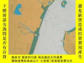 二手書博民逛書店罕見航海圖--中國、東海丶寧波港----金塘水道(1100*80