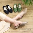包頭半拖鞋外穿女鞋夏時尚百搭塑料一腳蹬低跟平底輕便防滑涼拖鞋 安雅家居館