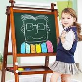 畫板無塵小黑板支架式家用寫字磁性筆寶寶畫架 【全館免運】