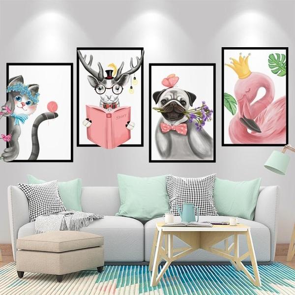 3D立體客廳牆面宿舍家居北歐風壁畫貼紙自黏沙發背景牆裝飾牆貼畫 雙12全館免運