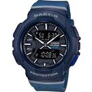 BGA-240-2A1 深藍 BABY-G 慢跑運動時尚腕錶