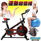 健身大師- 超級飛輪運動瑜珈組-黑