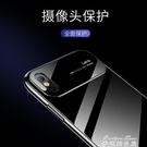 iphoneXsMax手機殼蘋果X新款透明XsMax潮牌iphonex全包 麥琪精品屋