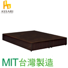 ASSARI-簡約床座/ 床底/ 床架(單人3尺)