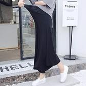 漂亮小媽咪 韓國托腹褲 【P1727】 托腹 寬褲 輕柔 莫代爾 孕婦褲 孕婦托腹褲 加大碼 孕婦裝