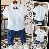 夏季兒童小學生團體短袖襯衫小主持人全棉男童半袖襯衣純白色校服 至簡元素