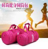 健身包女運動手提旅行包男圓桶包瑜伽包短途斜跨行李包訓練包