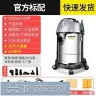 吸塵器 凱馳集團吸塵器大吸力家用小型強力大功率靜音工業商用吸塵機美縫YYJ 【618特惠】