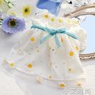 小狗狗衣服春秋季寵物連身裙小型犬比熊博美夏季薄款透氣泰迪裙子 小艾新品