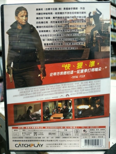 挖寶二手片-G53-007-正版DVD-電影【即刻反擊】-吉娜卡拉諾 麥可法斯賓達 伊旺麥奎格(直購價)