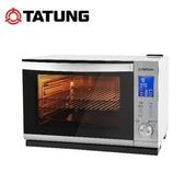 TATUNG 大同 28L 全功能蒸烤箱 TOT-S2806EA 304不鏽鋼腔體設計