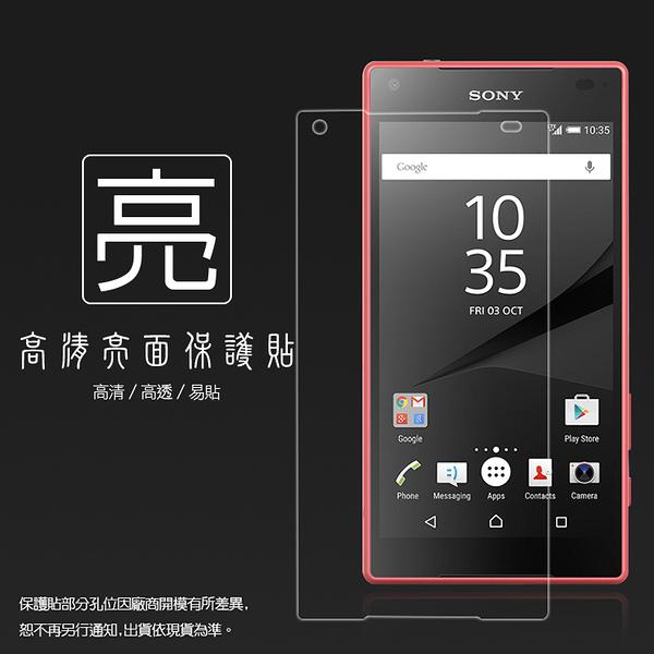 ◆亮面螢幕保護貼 Sony Xperia Z5 Compact 4.6吋 保護貼 軟性 高清 亮貼 亮面貼 保護膜 手機膜