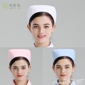 手術帽護士帽白色燕尾帽粉藍色帶杠醫生帽圓帽實習護士長配帽工作帽 小天使