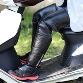 電動車護膝摩托車真皮保暖擋風騎車護膝護具護腿男女防風被新款冬igo    易家樂
