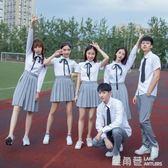 JK套裝 日系校服班服學院風jk制服初高中大學生畢業照韓國男女小時代套裝『鹿角巷』