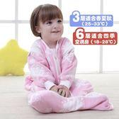 嬰兒紗布睡袋春秋薄款純棉四季寶寶兒童