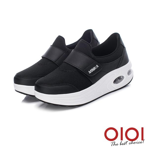 休閒鞋 輕量減齡厚底氣墊搖搖鞋(黑) *0101shoes【18-2059bk】【現+預】