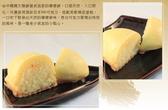 【台中太陽餅】 檸檬餅禮盒(12入x3盒)