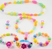 串珠珠子玩具兒童項鍊