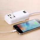 多孔6口USB充電插頭ipad平板智慧手機通用直充5V4A電源適配器 『獨家』流行館