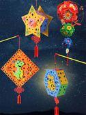 兒童手提卡通發光燈籠手工制作diy材料包新年裝飾小禮物【奈良優品】