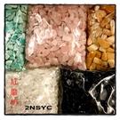 【紅磨坊】NO.2NSYC五行500G分色包裝100GX5包碎石天河石粉黃玉白黑曜(祈福)【Ruby工作坊】