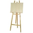 高級4尺原木室內畫架  不含畫板需另購