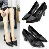 高跟鞋 工作鞋黑色真軟皮鞋中粗跟女單鞋尖頭細跟職業上班面試正裝高跟鞋【小天使】