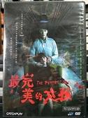 挖寶二手片-P04-081-正版DVD-華語【最完美的女孩】張睿家 李毓芬 謝祖武(直購價)