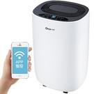 家用抽濕機靜音臥室空氣吸濕器除潮器小型 【端午節特惠】