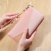 新款韓版女錢包長款拉錬錢包女式手拿錢夾手機零錢包   蓓娜衣都