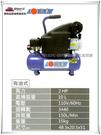 【台北益昌】GIANTLI 高美 SA-1008 有油式 2HP 10L 110V/60Hz 空壓機 空氣壓縮機