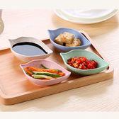 有物生活創意小吃盤子日式餐具醋碟醬油碟