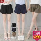 【五折價$299】糖罐子車線壓摺造型口袋後縮腰短褲→預購(S-L)【KK6055】