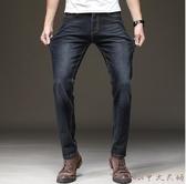 2020新款夏季款褲子大碼男士牛仔褲寬鬆直筒長褲彈力夏季薄款休閒春季LXY7169【Rose中大尺碼】