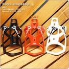 【樂樂購˙鐵馬星空】T-ONE自行車翅型塑鋼水壺架 加強底部支撐喔! 黑 白 紅可選*(P13-149)