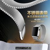 Apple Watch 錶帶 不銹鋼 米蘭尼斯 iWatch2/1 時尚運動 38/42mm 磁力扣 自動磁力吸附 通用 Watch3