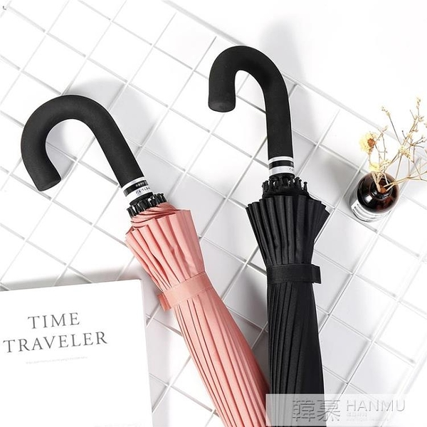日本mabu遇水開花24骨雙人超大晴雨傘純色抗風長柄雨傘男女可定制  4.4超級品牌日 YTL